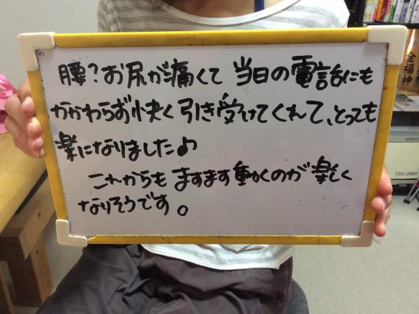 Img_2141